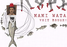 Mami Wata illustrée par Julie Rener